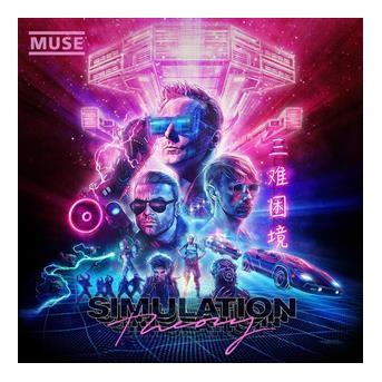 Simulation Theory - 1 LP/Vinyl